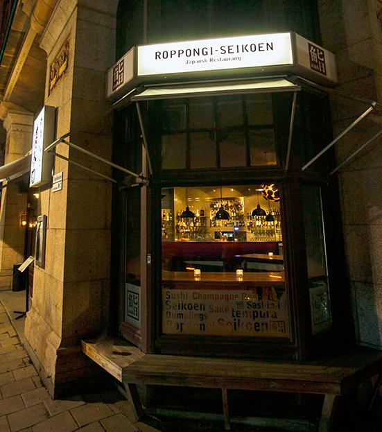 Styrd belysning ger rätt stämning på restaurang Seikoen