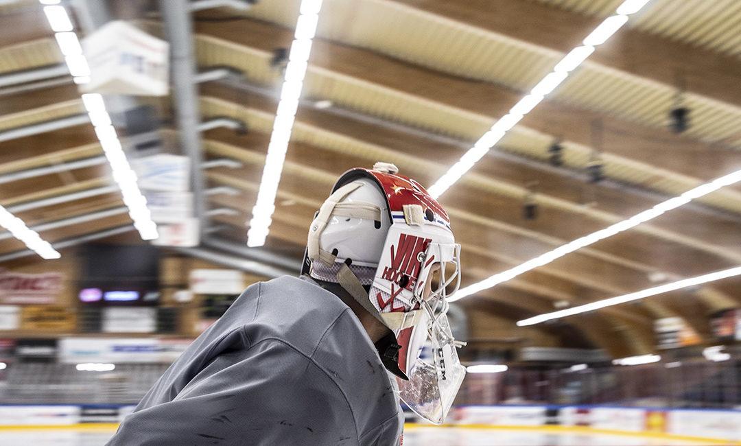Ny belysning klarar Hockeyallsvenskans krav